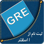 ریاضیات GRE , تدریس GRE