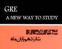 ثبت نام GRE , ثبت نام جی آر ای