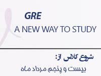 آزمون GRE , ثبت نام جی آر ای