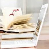 آزمون زبان دانشگاه پیام نور