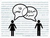 تدریس خصوصی مکالمه زبان