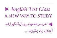 تدریس خصوصی زبان انگلیسی کارشناسی ارشد