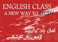 تدریس خصوصی زبان کارشناسی ارشد , تدریس خصوصی زبان کنکور 95