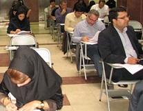 آزمون زبان دانشگاه تهران , آزمون utept